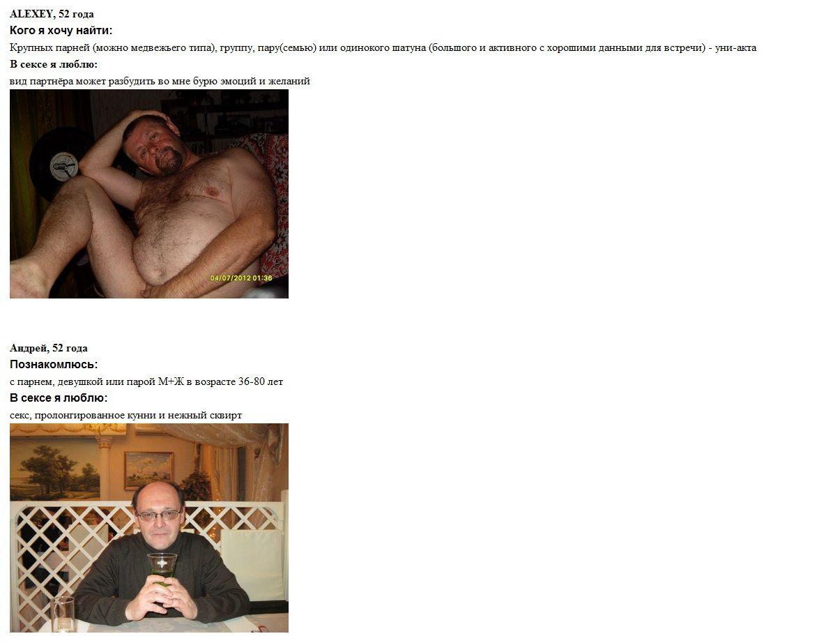 gei-znakomstva-vkontakte
